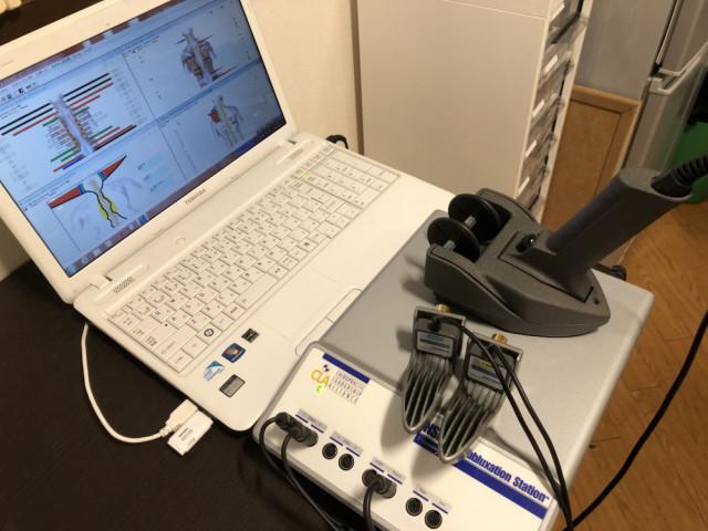 検査装置インサイトディスカバリー